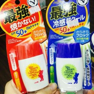 Kem chống nắng Nhật bản Omi Sun Bear Plus SPF50+PA++++ chính hãng - MADE IN JAPAN-SP109 2