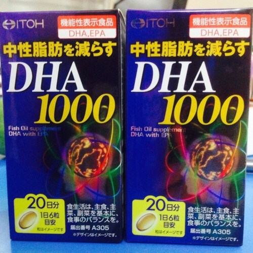 Viên uống bổ não, bổ mắt DHA 1000 Nhật Bản chính hãng