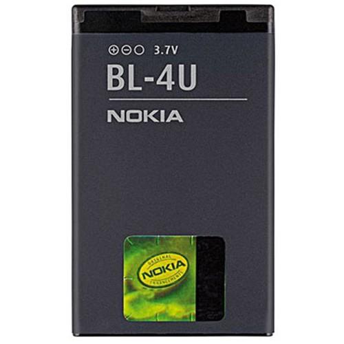Pin dùng cho điện thoại di động Nokia BL-4U