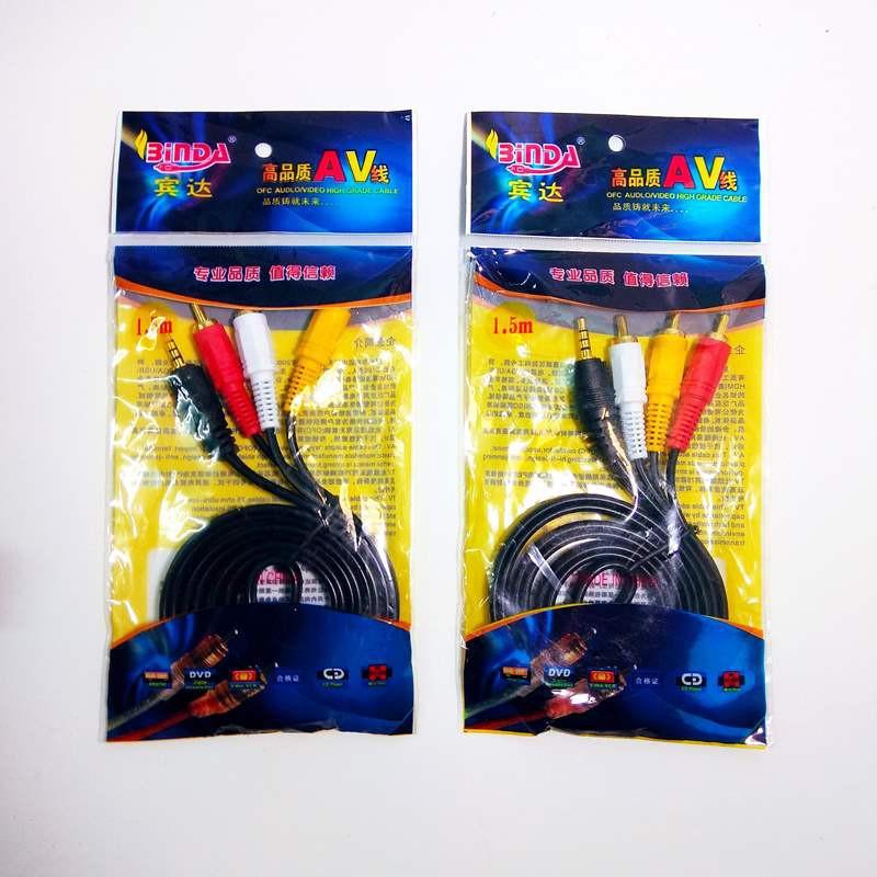 Dây AV 3'5 1 ra 3 giắc AV dùng cho tv box 2