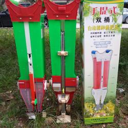 Máy gieo hạt giống TMG-02, Máy bón phân tự động 2 đầu ra, Dụng cụ gieo hạt bán tự động, Gieo Ngô, Lạc, Đậu