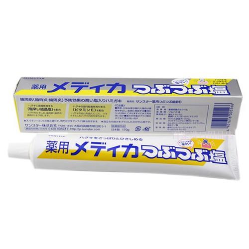 Kem đánh răng muối Sunstar Nhật Bản 170gr