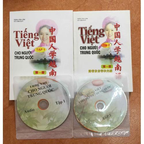 Bộ 2 tập tiếng việt cho người trung kèm CD - 7251513 , 17087783 , 15_17087783 , 95000 , Bo-2-tap-tieng-viet-cho-nguoi-trung-kem-CD-15_17087783 , sendo.vn , Bộ 2 tập tiếng việt cho người trung kèm CD