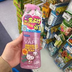 Xịt muỗi Nhật bản cho bé Skin-Vape 200ml chính hãng