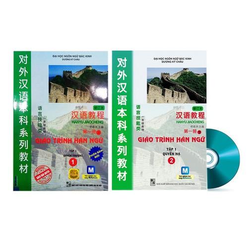 Sách - Combo Giáo Trình Hán Ngữ Tập 1 Quyển thượng + Quyển Hạ Tặng kèm 1 DVD hướng dẫn tự học tiếng trung từ A đếnZ - 7271597 , 17098331 , 15_17098331 , 174000 , Sach-Combo-Giao-Trinh-Han-Ngu-Tap-1-Quyen-thuong-Quyen-Ha-Tang-kem-1-DVD-huong-dan-tu-hoc-tieng-trung-tu-A-denZ-15_17098331 , sendo.vn , Sách - Combo Giáo Trình Hán Ngữ Tập 1 Quyển thượng + Quyển Hạ Tặng kè