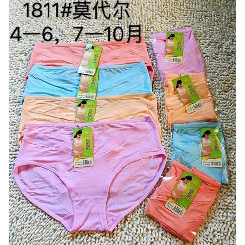Combo 10 Quần lót cho bà bầu chất cotton mềm mịn QLB- Booba.shop - 6465708 , 16546055 , 15_16546055 , 229000 , Combo-10-Quan-lot-cho-ba-bau-chat-cotton-mem-min-QLB-Booba.shop-15_16546055 , sendo.vn , Combo 10 Quần lót cho bà bầu chất cotton mềm mịn QLB- Booba.shop
