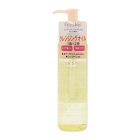 Dầu Tẩy Trang Kanebo Freshel Cleansing Oil - Dầu Tẩy Trang Làm Sạch Sâu, Dưỡng Ẩm, Sáng Da Nhật Bản - KANEBO-CLEAN-OIL
