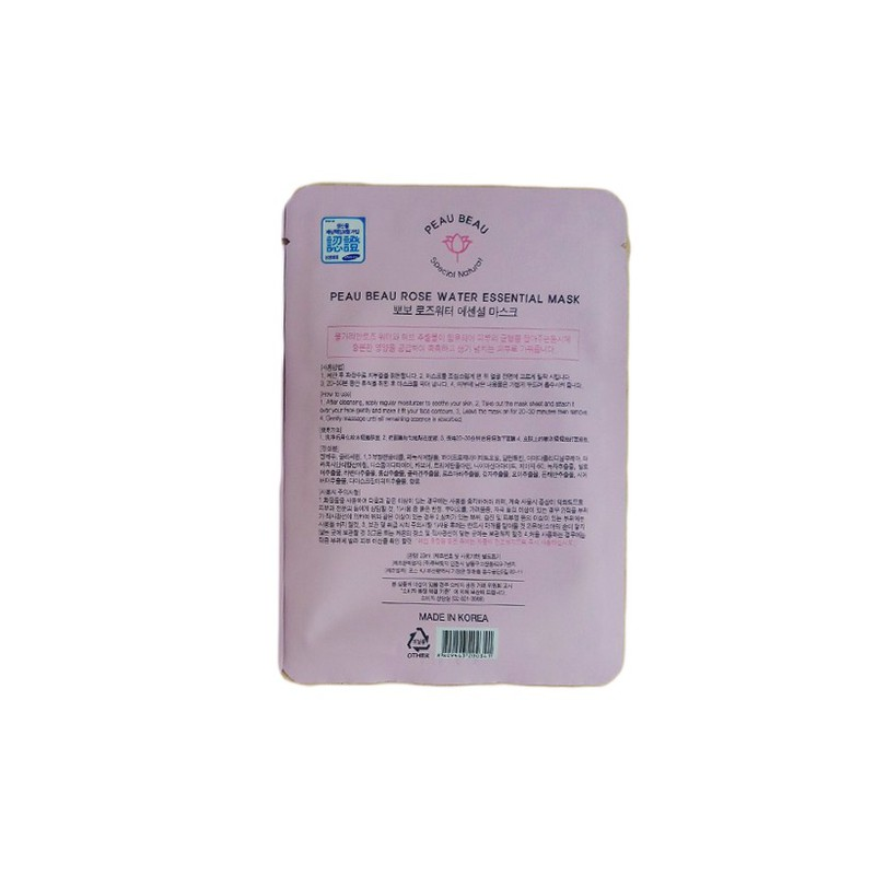 Mặt nạ Hoa Hồng- PEAU BEAU ROSE WATER ESENTIAL MASK- 1 MIẾNG 2