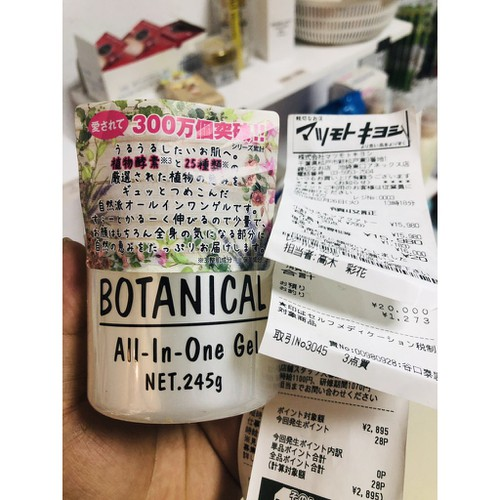 Kem Dưỡng Ẩm 5 Trong 1 Botanical Nhật Bản.