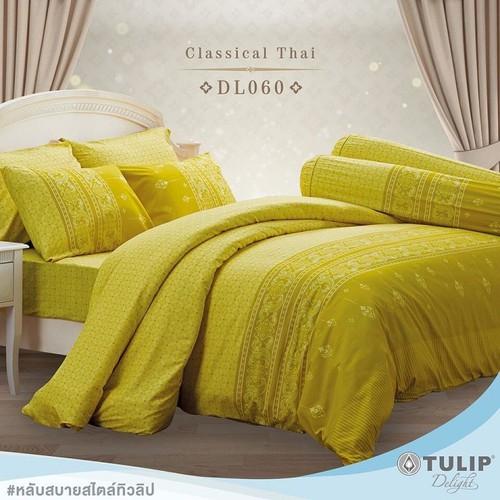 Bộ drap TULIP Thái Lan DL0608 180x200x25cm
