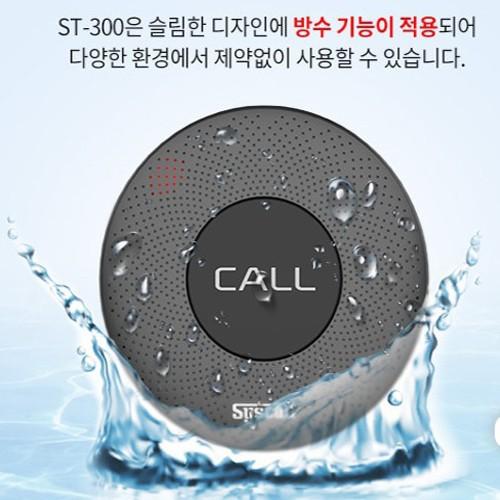 Bộ thiết bị chuông gọi phục vụ Hàn Quốc +  9 Nút Bấm 4