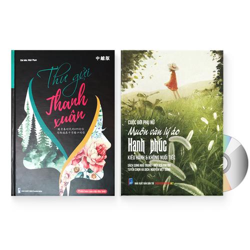 Combo 2 sách: Thư gửi Thanh Xuân + Cuộc đời phụ nữ: Muôn vàn lý do hạnh phúc, kiêu hãnh và không hối tiếc + DVD quà tặng – THANHXUANHANHPHUC