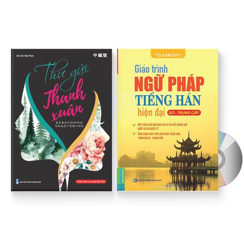 Combo 2 sách: Thư gửi Thanh Xuân + Giáo trình ngữ pháp tiếng Hán hiện đại – Sơ Trung Cấp + DVD quà tặng – THANHXUANNGUPHAP - 7667125 , 17405134 , 15_17405134 , 289000 , Combo-2-sach-Thu-gui-Thanh-Xuan-Giao-trinh-ngu-phap-tieng-Han-hien-dai-So-Trung-Cap-DVD-qua-tang-THANHXUANNGUPHAP-15_17405134 , sendo.vn , Combo 2 sách: Thư gửi Thanh Xuân + Giáo trình ngữ pháp tiếng Hán hi