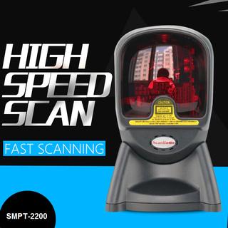 Máy Quét Mã Vạch Đa Tia Siêu Nhạy SMPT-2200 - SMPT-2200 thumbnail