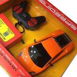 Xe điều khiển từ xa pin sạc TC12023-1-2-3-4 - Bonzer Car