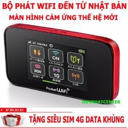 THIẾT BỊ PHÁT WIFI TỪ SIM 3G 4G HUAWEI GL10P CHÍNH HÃNG HUAWEI