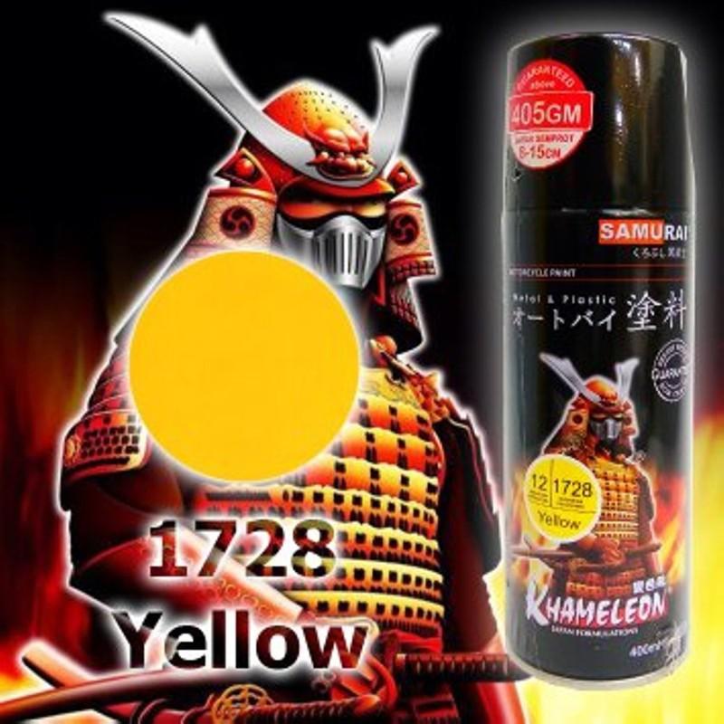 1728 _ Chai sơn xịt sơn xe máy Samurai 1728 màu vàng tươi shop uy tín, giao nhanh 4