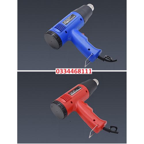 Máy khò nhiệt- ZGNC1309