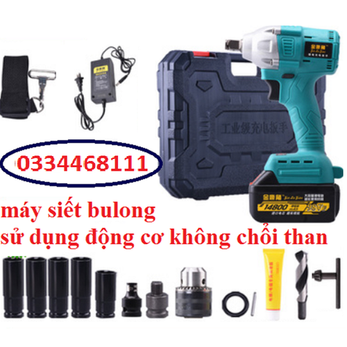 máy siết bulong-máy siết bulong- NBGF8655
