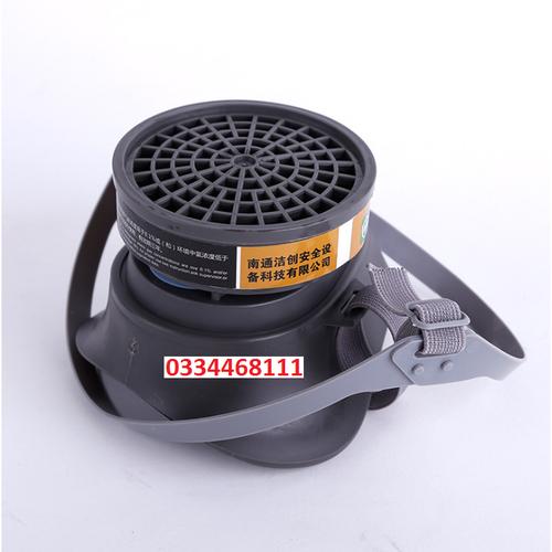 mặt nạ chống khí độc- VILS4484