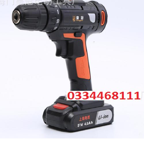 máy bắn vít-máy bắn vít- HVPV6230