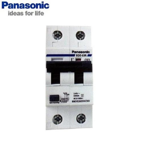 Cầu dao tự động , CB 2P , CB cóc , CB tổng , RCBO chống giật 2P 40A Panasonic - ĐIỆN VIỆT UY TÍN - 11416909 , 17427882 , 15_17427882 , 684000 , Cau-dao-tu-dong-CB-2P-CB-coc-CB-tong-RCBO-chong-giat-2P-40A-Panasonic-DIEN-VIET-UY-TIN-15_17427882 , sendo.vn , Cầu dao tự động , CB 2P , CB cóc , CB tổng , RCBO chống giật 2P 40A Panasonic - ĐIỆN VIỆT UY