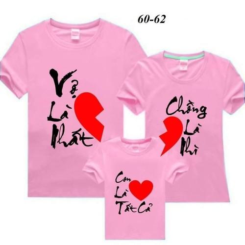 áo gia đình vk-ck Con là tất cả - 11526681 , 17442081 , 15_17442081 , 235000 , ao-gia-dinh-vk-ck-Con-la-tat-ca-15_17442081 , sendo.vn , áo gia đình vk-ck Con là tất cả