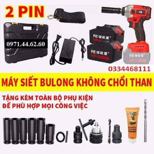 Máy siết bulong cao cấp 2pin GHZU7643 - 7564124 , 17500719 , 15_17500719 , 2191710 , May-siet-bulong-cao-cap-2pin-GHZU7643-15_17500719 , sendo.vn , Máy siết bulong cao cấp 2pin GHZU7643