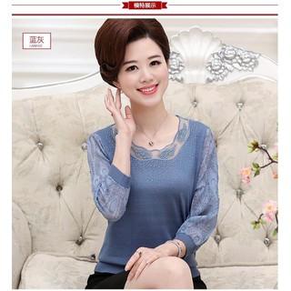 Áo len bông tằm tặng mẹ- bà - SM2 thumbnail
