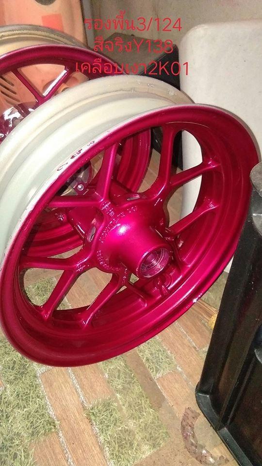 y138 _Chai sơn xịt sơn xe máy Samurai Y138  màu đỏ candy Yamaha - Brilliant Red _ uy tín, giao hàng nhanh, giá rẻ 11