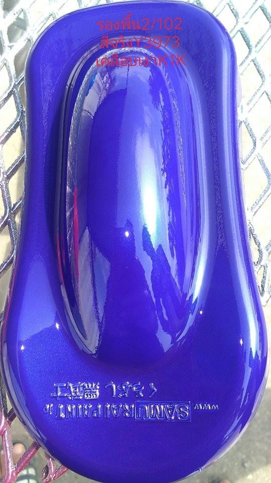 Y3973 _ Chai sơn xịt  Samurai Y3973 màu xanh tím đậm   Yamaha shop uy tín, giao hàng nhanh, giá rẻ 5