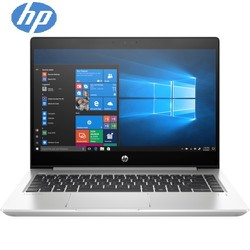 Máy tính xách tay HP ProBook 440 G6 Core i5-8265U - Hàng chính hãng FPT - 70177276