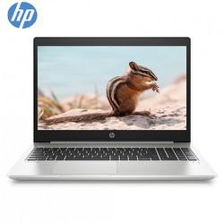 Máy tính xách tay HP ProBook 450 G6 Core i5-8265U 1.60 GHz 6MB - Hàng chính hãng FPT - 70177281