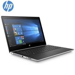 Máy tính xách tay HP ProBook 450 G5 Core i7-8550U Natural Silver - Hàng chính hãng FPT - 70137983