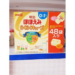 Miễn Phí VC - Sữa Meiji nội địa thanh 0
