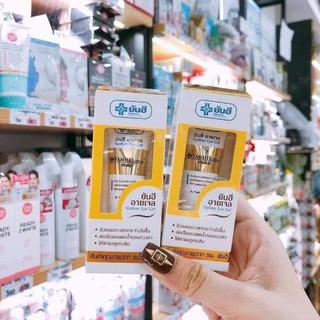 Gel dưỡng da vùng mắt Yanhee Thái Lan - EyegelYanhee thumbnail