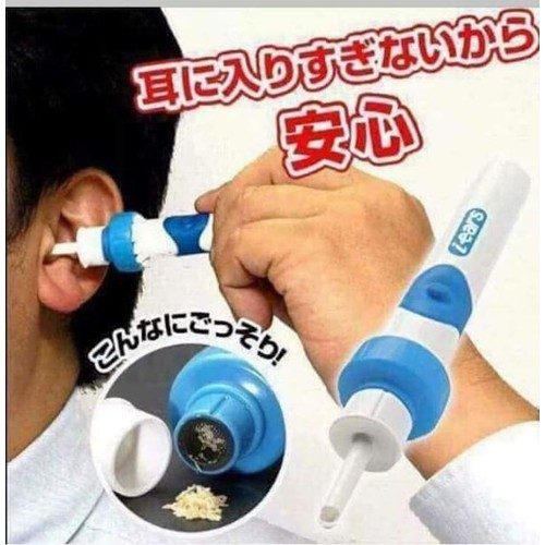 máy lấy ráy tai tự động