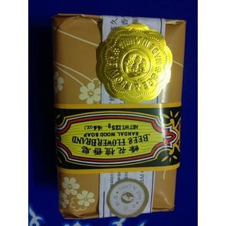 Xà Bông Con Ong 125g - XBCCO0001 thumbnail