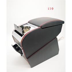 Hộp tỳ tay dành riêng cho dòng xe huyndai i10