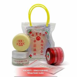 Bộ kem dưỡng da mờ nám túi Eninc - Enin giúp loại bỏ mụn thâm, dưỡng trắng da kem nám bộ 3 - HX2071 - HX2071 thumbnail