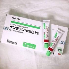 Kem trị sẹo Gentacin Nhật Bản - TRISEO