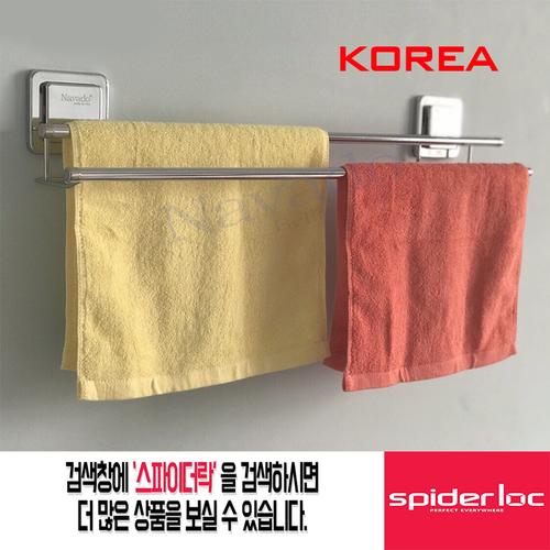Khăn Mặt Chất Liệu Nhung San Hô Cao Cấp Hàn Quốc
