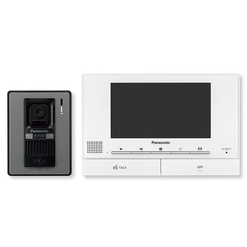 Bộ chuông cửa màn hình Panasonic VL-SV71VN - 7571016 , 17521831 , 15_17521831 , 3985000 , Bo-chuong-cua-man-hinh-Panasonic-VL-SV71VN-15_17521831 , sendo.vn , Bộ chuông cửa màn hình Panasonic VL-SV71VN