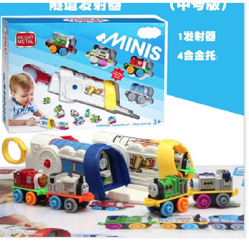 Xe thomas mini bằng sắt và nhà đẩy đồ chơi trẻ em bộ 4 xe và 1 nhà đẩy