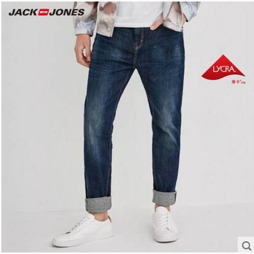 QUẦN JEAN CHO NAM THỜI TRANG HÀNG HIỆU JACKJONES