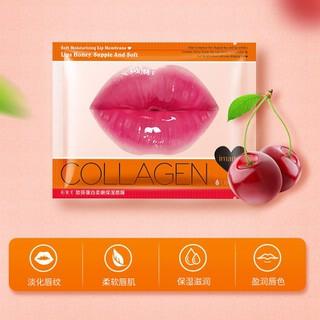 Bộ 5 miếng Mặt nạ môi collagen mẫu mới - bộ 5 mặt nạ môi cam thumbnail