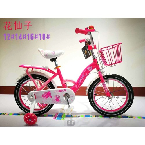 Xe đạp cho bé gái size 12, 14, 16 - 7921717 , 17541967 , 15_17541967 , 1200000 , Xe-dap-cho-be-gai-size-12-14-16-15_17541967 , sendo.vn , Xe đạp cho bé gái size 12, 14, 16