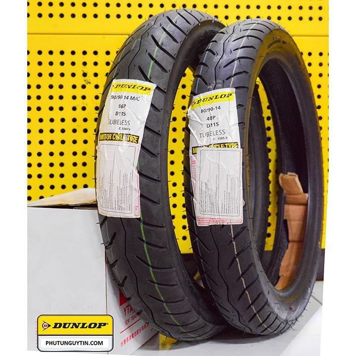 Lốp xe Dunlop 80-90-14 D115 TL Vỏ xe máy Dunlop size 80.90-14 D115 TL 40P Trùm Dunlop Việt Nam, giá rẻ, uy tín 3