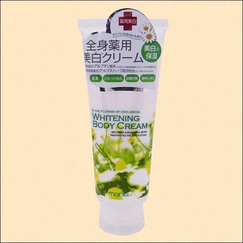 Kem dưỡng trắng da toàn thân Whitening Body Cream Manis Nhật Bản - 4890102 , 17536647 , 15_17536647 , 471000 , Kem-duong-trang-da-toan-than-Whitening-Body-Cream-Manis-Nhat-Ban-15_17536647 , sendo.vn , Kem dưỡng trắng da toàn thân Whitening Body Cream Manis Nhật Bản