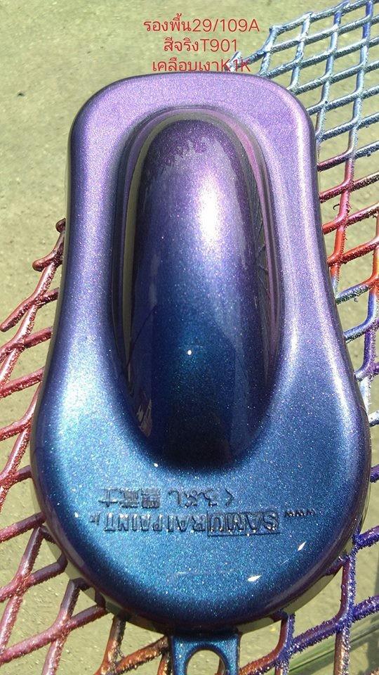 T901 _ sơn xịt Samurai paint K6 - T901 màu 3D xanh ánh tím  đổi màu theo góc nhìn, uy tín, giá rẻ, giao nhanh 3